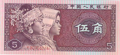 1980 5 Wu Jiao China Chinese Currency Gem Unc Banknote Note - No Tax