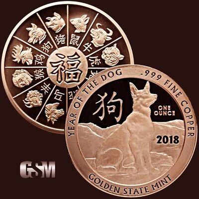 2018 Year of the Dog 1 oz Copper Bullion Round .999 Fine - FREE Shipping