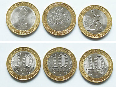 10 rubles 2015 set 3 coins 70 years of victory in the Great Patriotic Wa