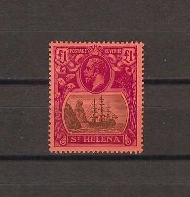 "ST HELENA 1922/37 SG 96b ""Torn Flag"" MINT Cat £4250 . CERT"