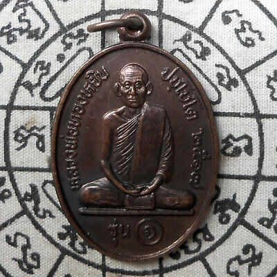 Magic Holy Genuine Thai Amulet Pendant Buddha Phra LP. Thongyip, Wealth Talisman