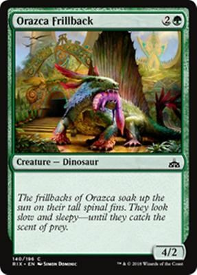 ARCH OF ORAZCA X4 Rivals Of Ixalan RIX Magic MTG MINT CARD
