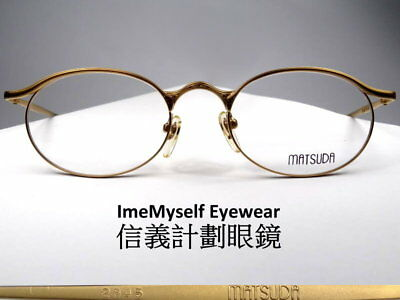 [ImeMyself Eyewear] Matsuda 2845 Vintage Oval Optical Frame Eyeglasses