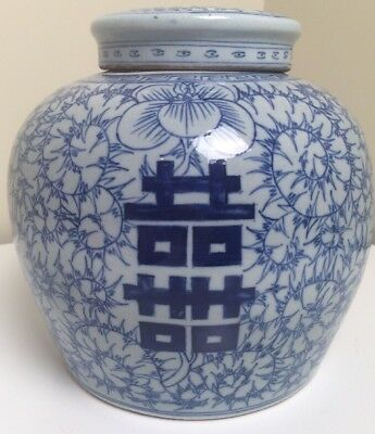 Antique Chinese Double Happiness Blue White Lidded Ginger Jar 19th Century Large