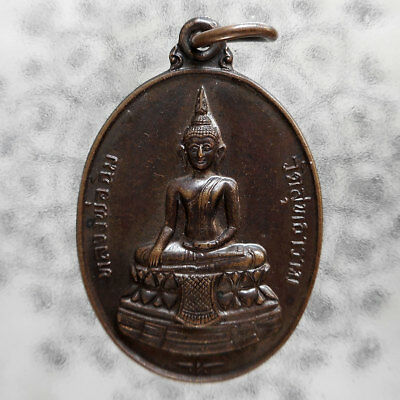 Magic Holy Buddha Phra LP. Chim Thai Amulet Pendant Life Protect Wealth Talisman
