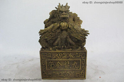 Chinese Pure Brass Copper carved Nine Dragon Palace royal Seal stamp
