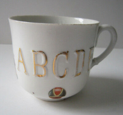 Vintage Child's ABC China Cup ~ Toy Horse