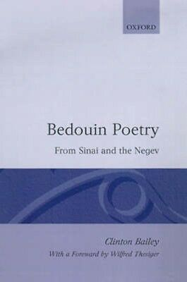 NEW Bedouin Poetry From Sinai And The Negev by Clinton Bailey BOOK (Hardback)