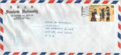 Lettre Cover China Clouded University Iowa Taipei Soochow