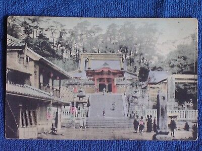 Shanghai China/Street, People & Temple/Printed Color Photo Postcard/Posted 1908