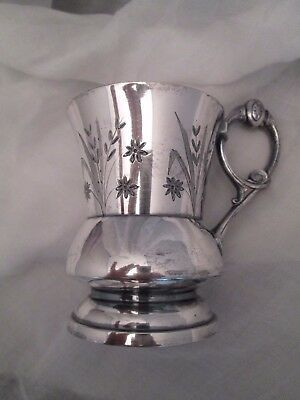 """Antique Reed & Barton Silver Plated Etched Cup Creamer Signed # 358 4.25"""" Tall"""