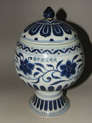 Rare Chinese blue&white porcelain Cover jar with Flower