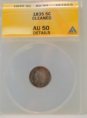 1835 H10C 5C Capped Bust Half Dime  - ANACS AU 50 Cleaned
