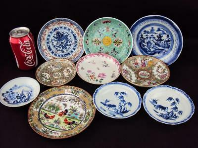 10 X Chinese 18/19/early 20thC Oriental Antiques Blue White Famille Rose Plate