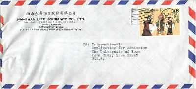 Lettre Cover China Clouded University Iowa Taipei Non Shan Nanking