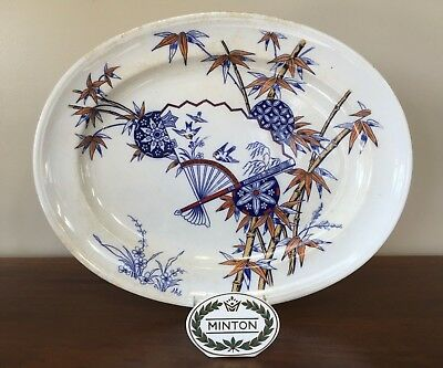 "Minton BAMBOO & FAN Aesthetic 19 ½"" Oval Serving Platter c. 1882 ~ England"