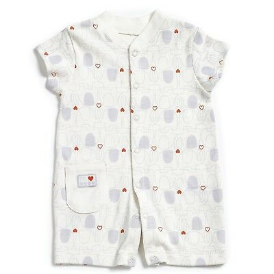 Natures purest My 1st Friend Organic Cotton Romper Suit 0-3 Months  (0145A)