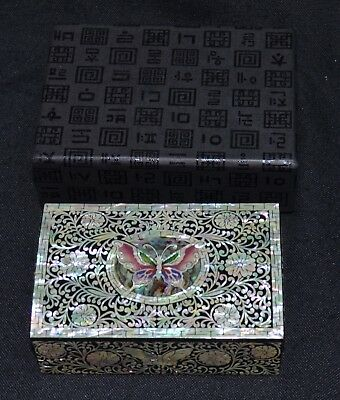 Mother Of Pearl Inlay Trinket Box - Butterfly - New