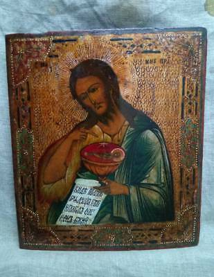 "Antique 19c Russian Hand Painted Wood Icon ""John the Baptist"""