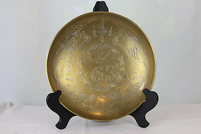 Vintage Engraved Chinese Brass Bowl with Dragons, Marked