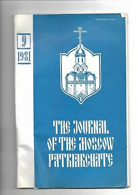 """VINTAGE: """"JOURNAL OF THE MOSCOW PATRIARCHATE"""" 1981 80pp illustrated  Russia ikon"""