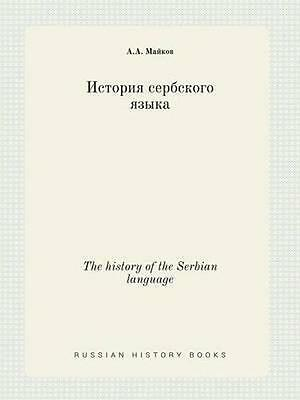 NEW The History Of The Serbian Language by A A... BOOK (Paperback / softback)