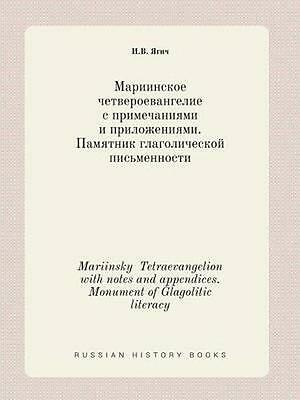 NEW Mariinsky Tetraevangelion With Notes And... BOOK (Paperback / softback)