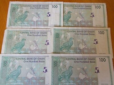 100 Baisa banknote value Central Bank of Oman - Leftover ... |Omani Rial 100