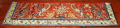 Antique Chinese 19/20th c. Silk Embroidered Banner Phoenix & Foo Lion 34.3 Inch