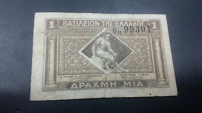 Greece 1  Drachma  Banknote 1917