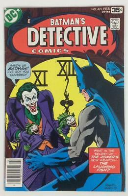 Detective comics #475 (DC 1978) VF condition.
