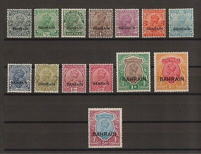 BAHRAIN 1933-37 SG 1/14W MINT Cat £300