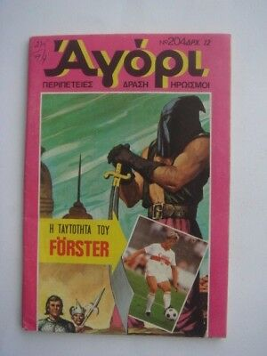 Greek comic  Agori no204 1981 vgc