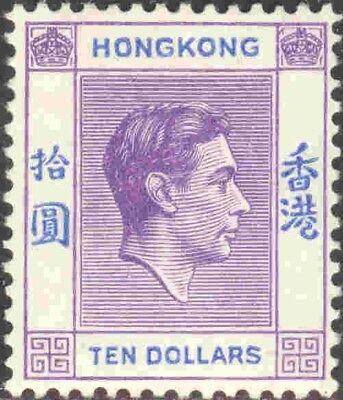 Hong Kong #166A King George VI Mint Lightly Hinged Definitive Cat. Val. $110.00