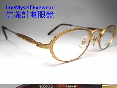 [ ImeMyself Eyewear ] Matsuda 10203 Vintage Titanium Optical Prescription Frame