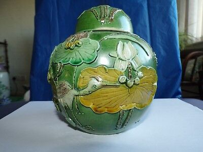 Antique Chinese Porcelain Ginger Jar, 20Th Cent In The Style Of Wang Bing Rong