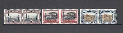 SOUTH WEST AFRICA 1927 SG 49/51 MNH  Cat £27.25