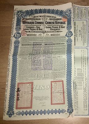 £20 Chinese Lung Tsing U Hai Railway Gold Loan 1913 Super Petchili bond