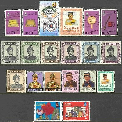 Brunei Mini-Collection of 20 Different Used Stamps