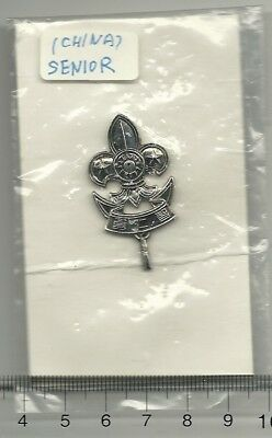 Boy Scouts of China Senior Scout Hat Badge
