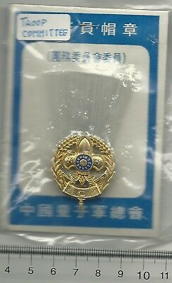 Boy Scouts of China Troop Committee Hat Badge