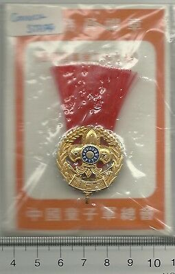 Boy Scouts of China Council Staff Hat Badge