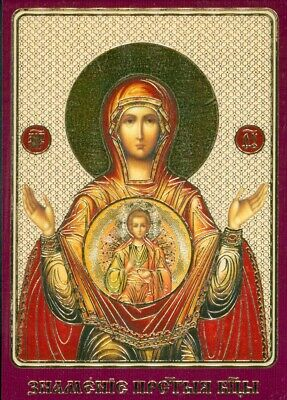 Wallet Icon Of Our Lady The Sign Икона Божией Матери Знамение Icono  La Señal
