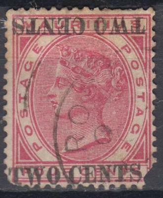 Mauritius 1891 2c double & inverted surcharge, SG 118c used, spacefiller CV £85