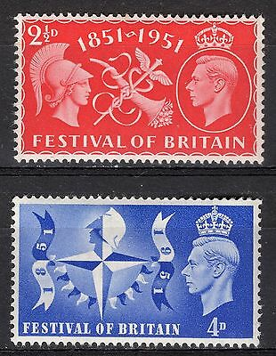 SG513-514 1951 FESTIVAL OF BRITAIN Unmounted Mint GB