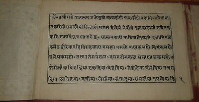 India Very Old Interesting Small Sanskrit Litho Printed Book, 38 Leaves-76 Pages