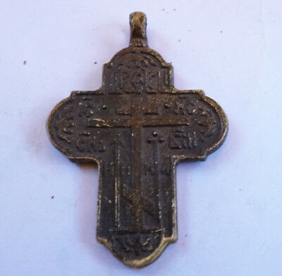 Medieval Orthodox Bronze Double Cross Ancient Artifact  With Prayer Discription