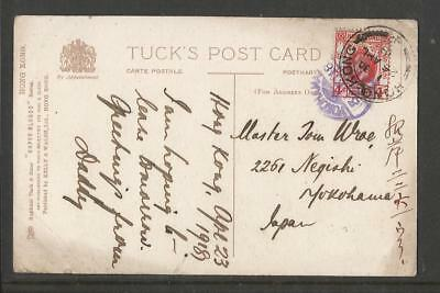 """Hong Kong 1918 Tuck's Picture Postcard """"queens Road Central """" To Yokohama Japan"""