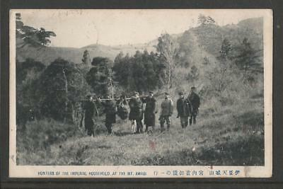 "Japan 1916 Picture Postcard "" Hunters Of The Imperial Household "" To Yokohama"