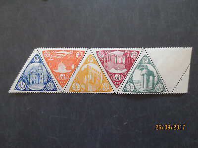 No--1--1908  ITALY  MESSINA  EARTHQUAKE TRIANGLES   STAMPS  ISSUED-STRIP  OF 5